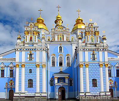 St. Michael s Monastery, Kiev Ukraine