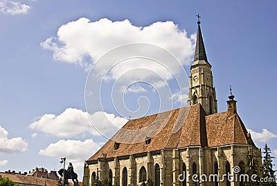 St. Mihail Catholic Cathedral