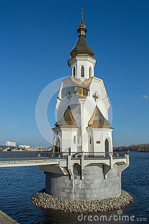 St. Nicholas s Church on water, Kyiv Ukraine