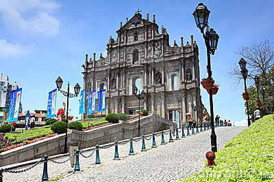 St Paul s Cathedral.Macao Editorial Stock Image
