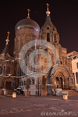 St sophia Church
