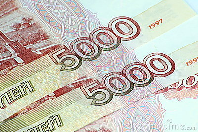 Stack of russia ruble note