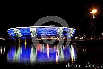 Stadium Donbass Arena Editorial Photo