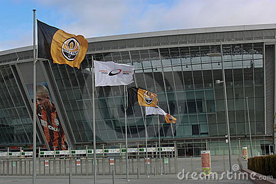 Stadium Donbass Arena Editorial Image