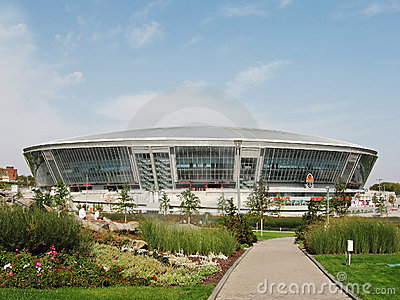 Stadium Donbass-Arena, Donetsk Editorial Photo