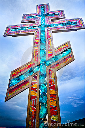 Free Stained Glass Orthodox Cross Closeup Stock Images - 42837894