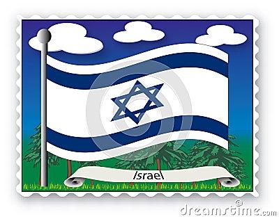 Stamp Israel
