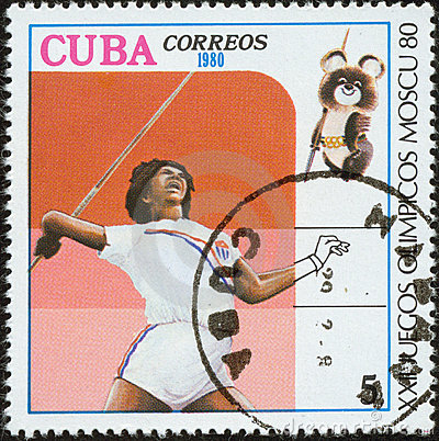 Stamp, macro Editorial Stock Photo