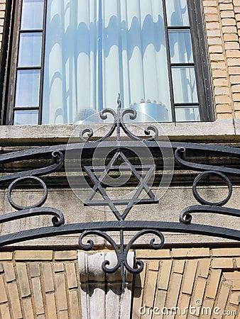 Star of david wrought iron fence New York