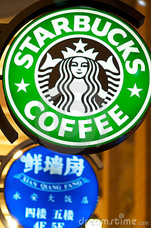 Starbucks in China Editorial Stock Photo