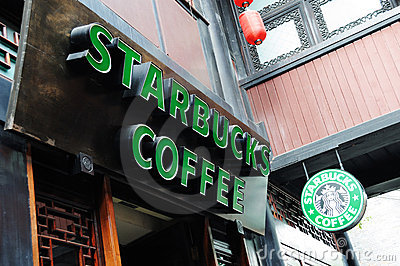 Starbucks coffee in Jinli old street Editorial Photo