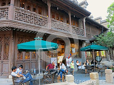 Starbucks in Traditional Chinese Style Editorial Stock Image