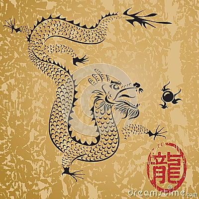 Starożytny chiński smok