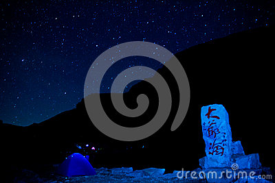 The Starry Sky on the High Mountain