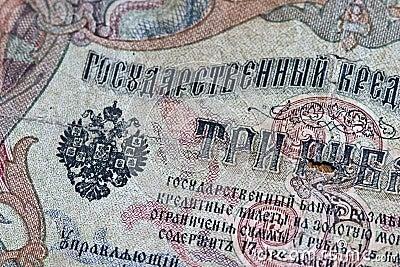 Stary rachunek
