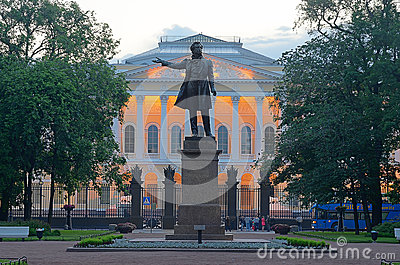 The State Russian Museum in Petersburg, Russia Editorial Photography