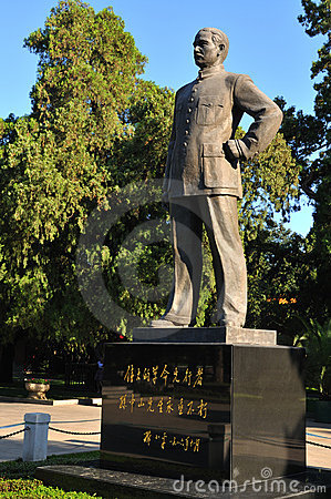 The statue of Dr. Sun Yat-sen