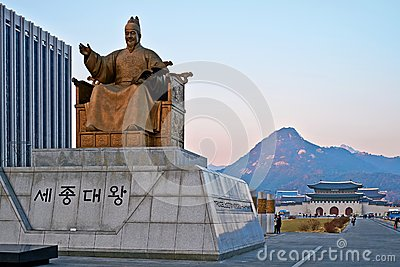 Statue of King Sejong the Great Editorial Image