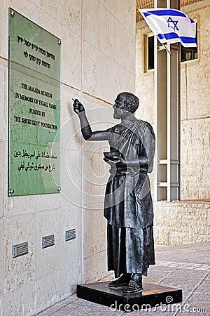 Free Statue Of Josephus Flavius Near The Masada Fortress, Israel Royalty Free Stock Image - 44381116