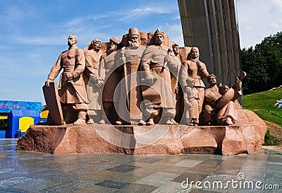 Statues in Kyiv Ukraine