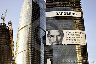 Steve Jobs s portrait in Moscow Editorial Image