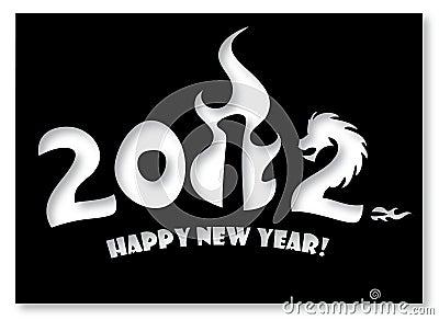 Stile 2012 di minimalism della cartolina d auguri