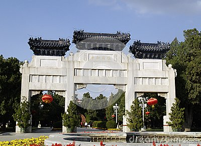 Stone Archway in Zhongshan Park Editorial Photography