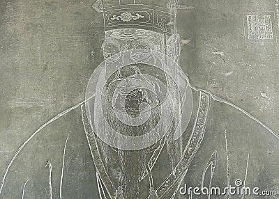 Stone carve of confucius