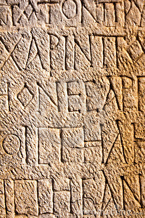 Stone carved writings