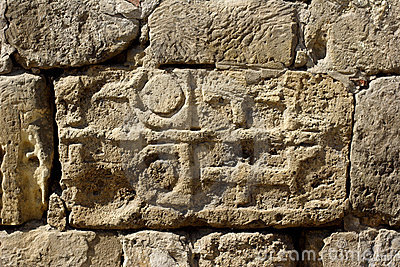Stone inscription and symbols