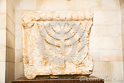 Stone Lintels decorated with Menorah