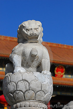 Stone Lion And national emblem
