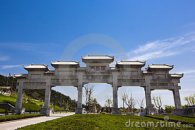 Stone memorial archway