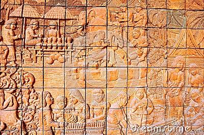 Stone mural.