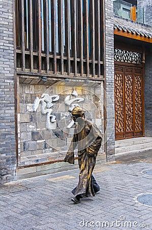 Street art performers Editorial Stock Photo