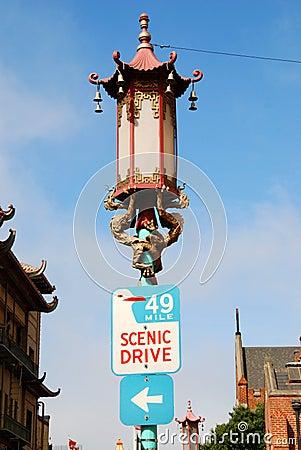 Free Street Lamp In San Francisco China Town Stock Photo - 149209220