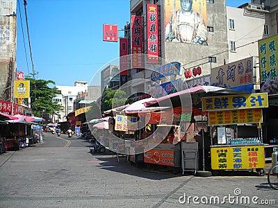 street in Lu gang Taiwan Editorial Stock Image