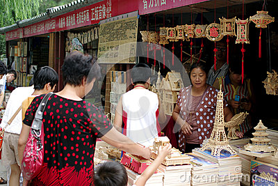 Street  market in China Editorial Stock Photo