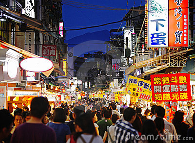 Street market of Taiwan Editorial Stock Image