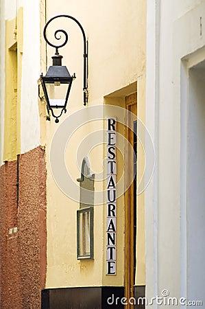 Street of Sevilla