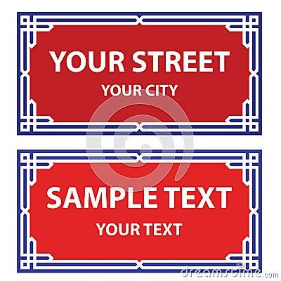 Street signboard
