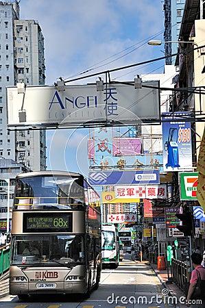 Street view of Hongkong Editorial Stock Image