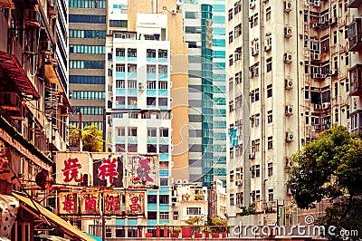Street view in Wan Chai, Hong Kong Editorial Image