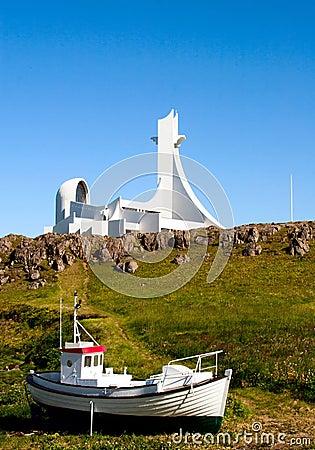 Free Stykkishólmur, Iceland. Stock Photography - 69138562