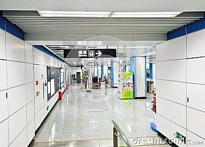 Subway interior Editorial Image