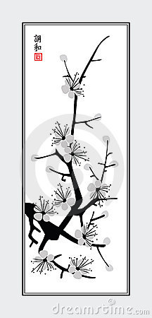 Sumi-e Sakura Royalty Free Stock Images - Image: 7907129