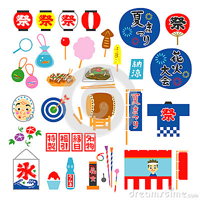 Free Summer Festival In Japan, Objects, Items Royalty Free Stock Photography - 41672657