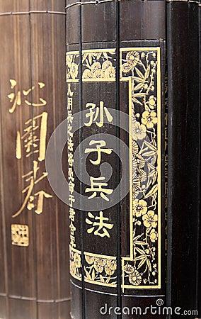 Sun Tsu's Art of War