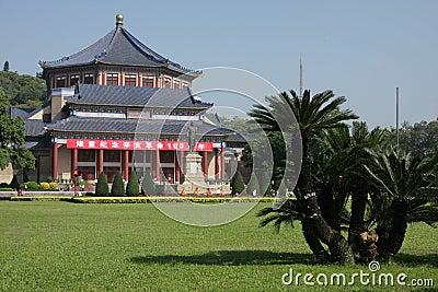 Sun Yat-sen Memorial Hill
