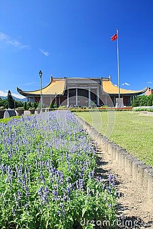 Sun Yat-Sen Memorial,Taipei